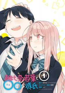 Asahina Wakaba to ○○ na Kareshi Online