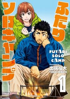 Futari Solo Camp Online