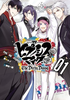 Hypnosis Mic: Before The Battle – The Dirty Dawg Online