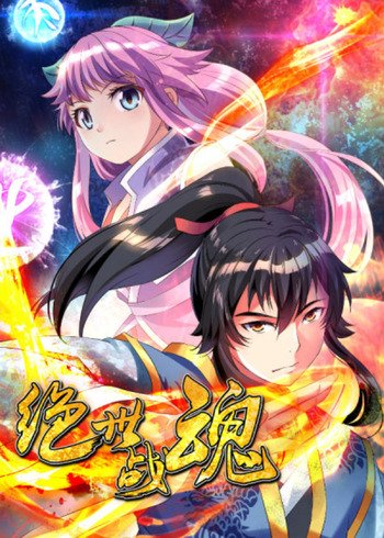 Jueshi Zhan Hun – Peerless Battle Spirit Online