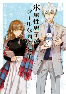 Koori Zokusei Danshi to Cool na Douryou Joshi Online