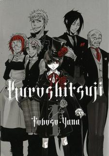Kuroshitsuji (Black Butler) Online