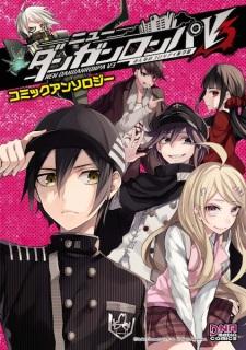 New Danganronpa V3: Minna no Koroshiai Shingakki Comic Anthology Online