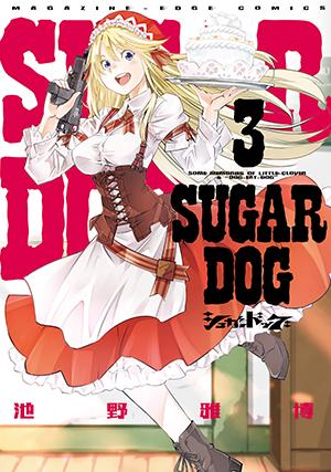 Sugar Dog Online