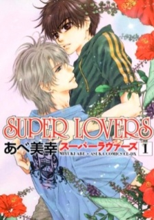 Super Lovers Online