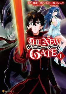 The New Gate Online