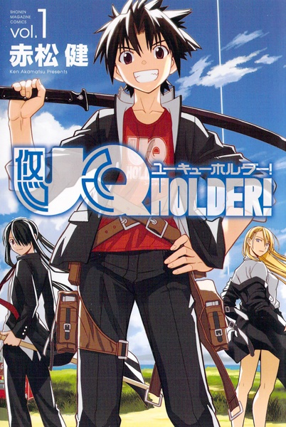 UQ Holder! Online