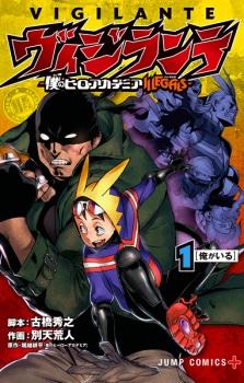 Ler Vigilante: Boku no Hero Academia Illegals Online