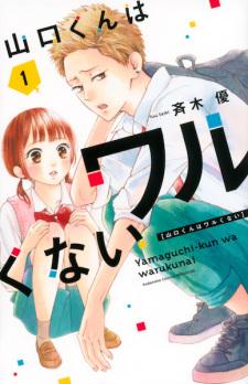 Yamaguchi-kun wa Warukunai Online
