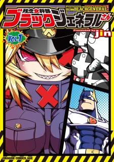 Zannen Onna Kanbu Black General-san Online